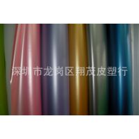供应 透明薄膜0.1-5.0MM 有色透明磨砂PVC薄膜 彩色薄膜0.2-2.0