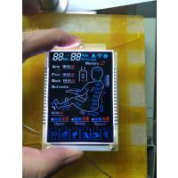 医用理疗仪表晶屏液晶模块液晶控制板