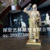 饭店迎宾堂头铜雕塑 古代餐饮人物铜像 人物雕塑 商业小品雕塑