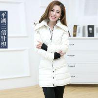 平湖2013新款正品女装高端加厚修身中长款品牌羽绒服女款厂家批发