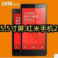 2014智能爆款 红米note 八核国产手机移动联通未拆封厂家直销