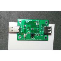 赛微CW3042,赛微一级代理,CW3042AAAD,CW3042代理,带限流功能USB识别充电IC