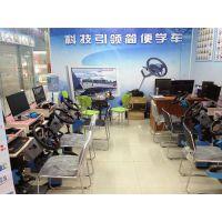 新乡在小县城做什么代理好 模拟驾驶器