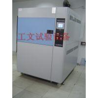 供应工文试验设备,高低温试验箱,高低温冲击试验箱,冷热冲击试验箱