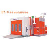 BY-6 水溶性装置烤房