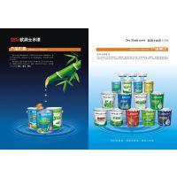 油漆代理 涂料加盟 水性漆十大品牌加盟中国水漆全优品牌欧润士水漆