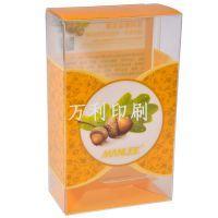 pvc食品塑料包装盒 pp盒制作 www.wanlico.cn