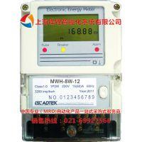 供应(ADTEK)MWH-8W壁掛式電子式電能表