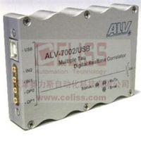 德国ALV光散射仪