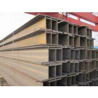福建Q345B日标H型钢专业生产厂家 规格齐全