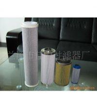 供应空调 压缩机 制冰机等液压滤芯(原装配套压缩机)空气过滤器