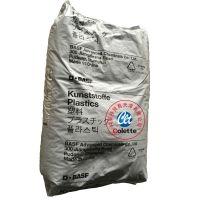 耐化学 耐油 PA6 8255 HS