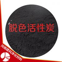 生产煤质/木质活性炭 粉状活性炭