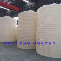 武汉20吨外加剂储存罐 武汉20立方外加剂专用外加剂储罐