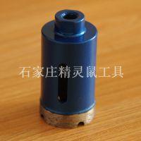 厂家批发精灵鼠工具全长83mm钎焊玻璃开孔器