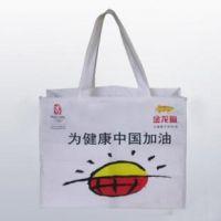 北京专业定做数码印刷棉布袋图案精美无手感纬都制造