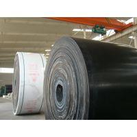 耐高温.输送带、大倾角输送带、托辊、钢丝绳输送带/厂家直销、河北输送带厂家