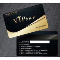超市会员卡、酒楼贵宾卡、宾馆VIP卡、制卡厂家找深圳凯信达