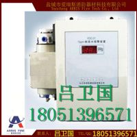 厂家直销XOC-01油份浓度报警装置 提供CCS船检证书