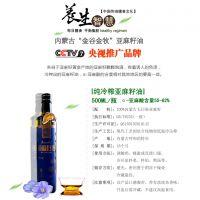 冷榨一级亚麻籽油 植物油 食用油 厂家直供 代加工