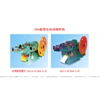 新型钢筋制钉机热线电话|和静县新型钢筋制钉机|少林机械