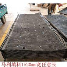 矩形横流式马利冷却塔填料 760mm凉水塔淋水片哪卖 河北华强PVC片材