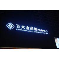 分析楼顶大型led发光字的安装方法