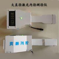 内径测径仪价格 管材测径仪 蓝鹏测控可定制