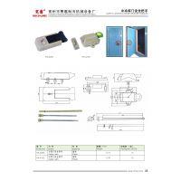常州寒霜制冷厂家大量批发新式冷库塑料门锁HS-4000 ,经济耐用,量大从优