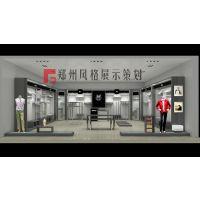 服装设计展柜效果_郑州服装展柜生产厂家
