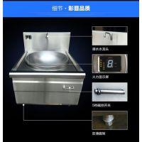 商用电磁炉多少钱|东莞莞城商用电磁炉|冠睿厨具上门送货