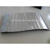 拉筋防护罩、汕尾防护罩、沧州亿达(在线咨询)