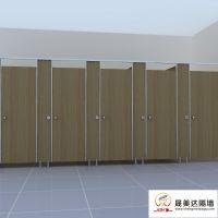 供应广西公共卫生间隔断,抗倍特板,防潮板,金属蜂窝板皆可定制