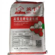 宜昌设备基础安装加固灌浆料筑牛厂家