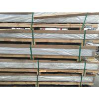 供应西南铝 美铝4047A铝板 铝棒 铝合金 铝管 铝卷