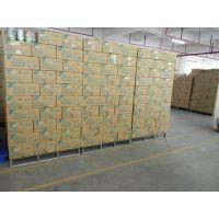 电子商务仓储配送、第三方仓储服务,进出口外贸仓储