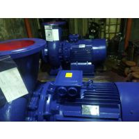 ISW100-125(I) 不锈钢管道泵 小型管道泵