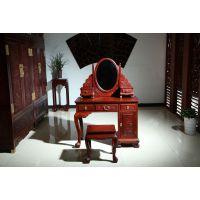 北京红木家具哪里买 港龙红木 红酸枝 梳妆台 批发价格 古典中式家具价格