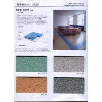 格莱雅Gloria 悦系列塑胶地板,耐磨。环保,用于幼儿园,学校、办公室地面