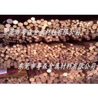 上海优质C1100高导电紫铜棒 HPb59-1超薄黄铜板
