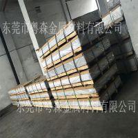 粤森供应铝板 3003-H14热扎铝板 O态软料板材