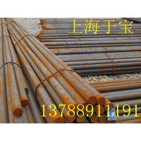 供应优质X210CR12冷作工具钢 宝钢+模具圆钢
