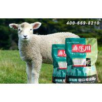 羔羊专用预混料