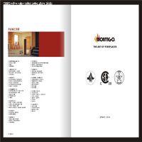 高档画册设计排版印刷 陕西包装印刷工厂