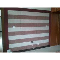 供应北京通州区聚酯纤维吸音板