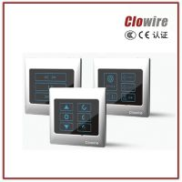 Clowire智能家居操控系统 小区基础控制套餐B 无需网关一键操控 4