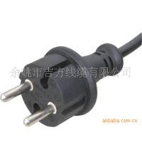 【精品推荐】供应欧洲IP44插头电源线 VDE 标准认证插头