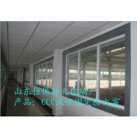 山东济南恒保固定防火窗 品质源于专业