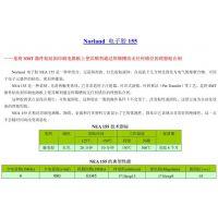 【品质可靠】供应Norland电子胶 NEA155高温固化电子胶