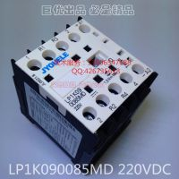 《厂家直销》小型接触器 电梯专用 LP1K090085MD DC220V